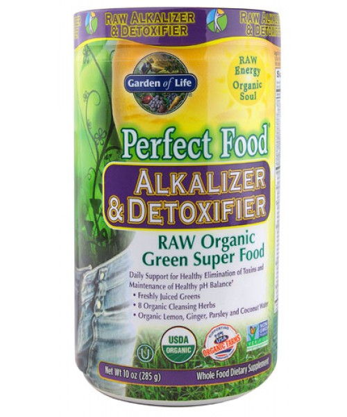 Garden of Life Perfect Food Alkalizer & Detoxifier 285g